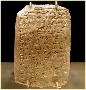 tablettes_tell_el_Amara.jpg
